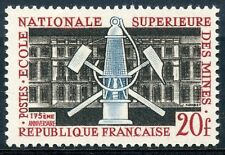 STAMP / TIMBRE FRANCE NEUF N° 1197 ** ECOLE DES MINES A PARIS