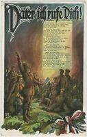 Father I Call You Patriotic 1915 German WW1 Feld Postcard (2249)