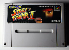 NINTENDO SNES FAMICOM RETRO GAME CARTRIDGE - STREET FIGHTER II - JAPANESE
