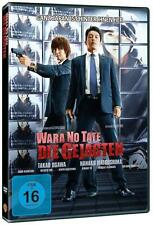 Wara No Tate - Die Gejagten DVD (2014) NEU/OVP