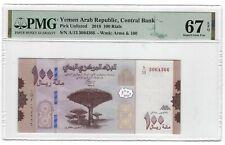 P-UNL 2018 100 Rials, Yemen Arab Republic, Central Bank, PMG 67EPQ SUPERB GEM