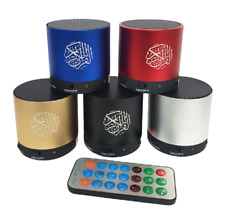 More details for digital quran speaker - 8gb with 15 reciters and 15 translations (colour choice)