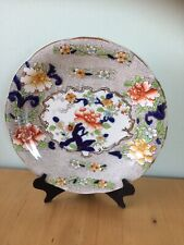 vintage Corona Ware Cheng Chinese Design Collectable Plate
