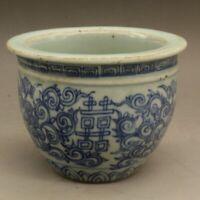 "3.9"" China Jingdezhen Ceramics Blue White Porcelain Flower Pattern Pot Jar Crock"