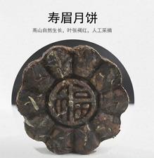 100g Organic 2013yr willd Aged White Peony Tea Cake Bai Mu Dan Shoumei Fuding
