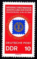 1477 postfrisch DDR Briefmarke Stamp East Germany GDR Year Jahrgang 1969
