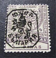nystamps Bulgaria E.R Stamp # 38a Mint OG NH $46