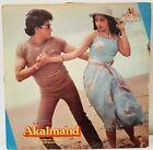 Akalmand- Hindi Bolywood Vinyl Lp( Excellent). Music-Laxmikant PyareLal.1983