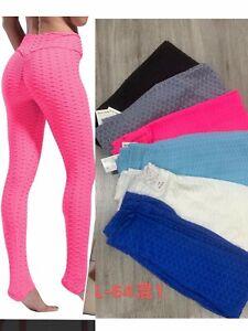 Womens High Waist Yoga Pants Anti-Cellulite Leggings Bum Butt Lift Sports Gym