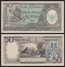 INDONESIEN - INDONESIA 50 RUPIAH Replacement 1964 UNC Pick 96   (21169