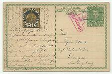 Briefmarken aus Österreich (1867-1918) - Ungarn als Ganzsachen