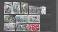 STAMPS LOT FRANCE USED (L23946)