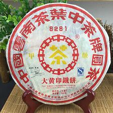 2005yr Yunnan Zhongcha Brand Big Yellow Seal 8281 Puerh Raw/Sheng Tea 380g/Cake