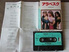 ARABESQUE -SANDRA Super Best 1982 issue JAPAN CASSETTE w/Pic Slip Case VCW-3714