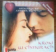 Dhaai Akshar Prem Ke (IN & PL audio) /DVD/