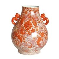"""Beautiful Vintage Style Orange/Coral and White Dragon Themed Vase 19"""""""