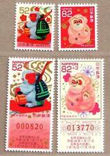 Japan 2015 2016 China New Year of Monkey Stamps Zodiac
