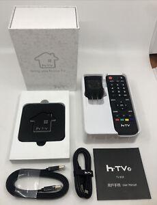 HTV bring you home tv. Model: H.TV HTV3 - Free Shipping