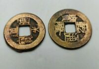 "Vintage Pair of Asian Coins 3/4"" Brass Coins"
