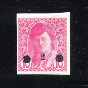 x321 - YUGOSLAVIA BOSNIA 1920 Surcharge #1L44 Mint MH. Fine $50
