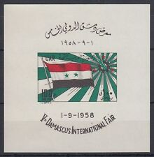 Syrien Syria UAR 1958 ** Bl.V1 Messe Fair Damaskus Flagge Flag
