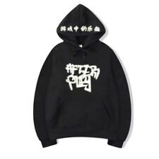 Afterplay Reflective Hoodie
