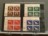 Germany DDR 1960 Olympic Games mint never hinged Stamps Blocks R23797