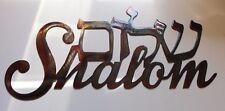 "Shalom Metal Wall Art Accent  14 1/2"" x 7"""