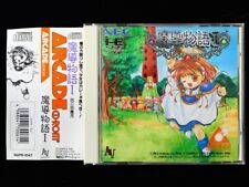 PC Engine ACD MADO MONOGATARI I Child of Flame Madou Japan very good condition