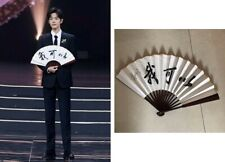 hand signed Xiao Zhan autographed fan Weibo Awards Ceremony I CAN 我可以 5*7  0120