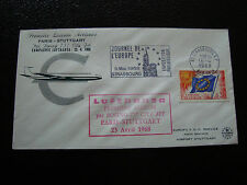 FRANCE - enveloppe 16/4/1968 yt service n° 30 (cy19) french