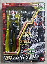 Bandai Kamen Masked Rider OOO OCC 04 SaGohZo Sagozo Ohz Combo Change figure