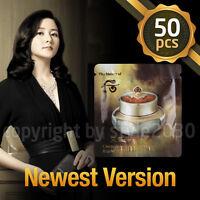 [The history of Whoo] Cheongidan Hwa hyun Cream 1ml x 50pcs (50ml) Anti-Aging