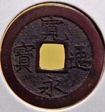 *UNC* Japan 1 Mon ND 1726: Jumantsubo Hooked 永 JDNA 130.15 Nice Kanei Tsuho Coin