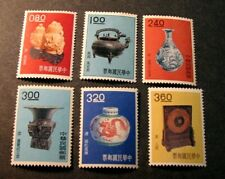 Republic of China Stamp Scott# 1302-07 Ancient Chinese Art 1962  MH L261