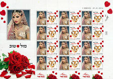 ISRAEL 2014 - 2015 WEDDING DRESSES SERIES INDIA BRIDE SHEET MNH