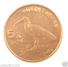 CHINA Commemorative COIN:WILDLIFE TREASURE OF CHINA-CRESTED IBIS