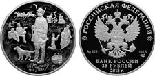 25 ROUBLE RUSSIA PP 5 OZ Silver 2018 writer Ivan Repose literature Proof