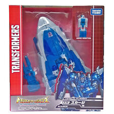 Transformers Takara Tomy Legends Action Figure LG26 Scourge In Stock  UK