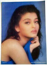 Rare Bollywood India Actor Poster - Aishwarya Rai - 12 inch X 16 inch