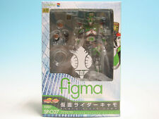 figma SP-027 Kamen Rider Camo Kamen Rider Dragon Knight Medicom Toy