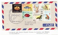 OLD  PHILIPPINES FLIGHT COVER - 7
