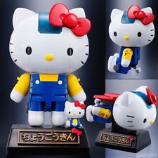 Hello Kitty Chogokin Blue metal figurine Brand New from Japan