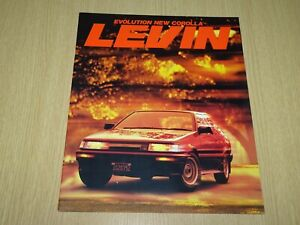 RARE 1985 TOYOTA LEVIN AE86 brochure catalogue from Japan