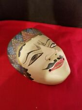 "Wood Wooden Full Face Wall Mask Decor 8x6.25"" Indonesia"