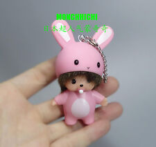 "MONCHHICHI Baby Characters Toy VINYL Figurine 2.5"" - 3"" #N1"
