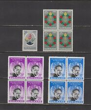 Suriname- Lot 2164,  Mint, NH. Blocks.