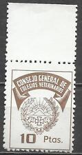 3595-SELLO FISCAL CONSEJO GENERAL COLEGIO VETERINARIOS SPAIN REVENUE 10 PTS