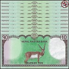 Nepal - 10 Rupees 2017 - Pick- 77 - Set 10 PCS - UNC