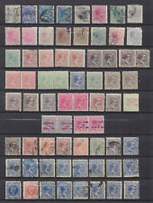 PUERTO RICO 1876-1898, 104 STAMPS